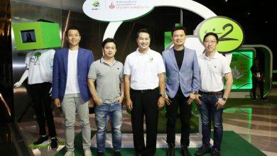 "Photo of ""หาร 2 Talks""งานทอล์คที่จะช่วยกระตุกความคิดคนไทยให้หันมาใช้พลังงานร่วมกัน"