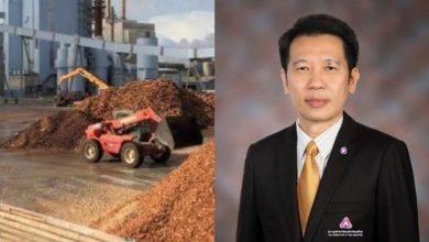 Photo of ชี้รัฐหยุดรับซื้อไฟจากพลังงานหมุนเวียน 8ปี ทำธุรกิจหยุดชะงักจ่อยื่นฟ้องศาลปกครอง