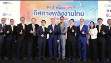 """Photo of งานสัมมนา """"เจาะลึก แผนพีดีพี ทิศทางพลังงานไทย ภายใต้รัฐบาลใหม่"""""""