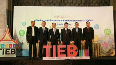 Photo of พีดีพีใหม่ แจ้งเกิด โรงไฟฟ้าชุมชน 1.93 พัน MW