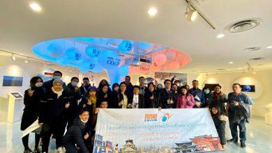 Photo of สำนักงาน กกพ.พาสื่อไทยดูงานซื้อขายไฟกันเอง หรือ Peer to Peer ที่ญี่ปุ่น