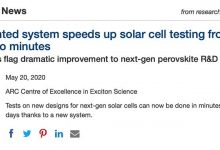 Photo of 3D-printed system speeds up solar cell testing from hours to minutes
