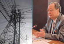 "Photo of ""สนธิรัตน์"" ยอมรับกำลังผลิตไฟล้นระบบ เล็งชะลอ SPP แทนโรงไฟฟ้าชุมชน และพลังงานลม"