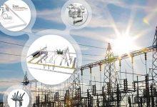 """Photo of งานสัมมนาเชิงวิชาการ """"สถานีไฟฟ้าแรงสูง: ข้อกำหนด การเชื่อมต่อ, การออกแบบ, การทดสอบและการนำเข้าใช้งาน"""""""