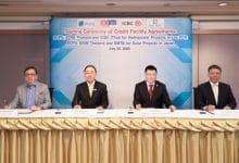 Photo of EXIM BANK-ICBC-ซูมิโตโมฯ ร่วมสนับสนุนสินเชื่อเครือ BCPG ใช้พัฒนาโรงไฟฟ้าในลาว-ญี่ปุ่น