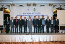 """Photo of กลุ่มอุตสาหกรรมพลังงานหมุนเวียน ได้จัดสัมมนาเรื่อง """"ข้อเสนอAEDP ภาคประชาชน"""""""